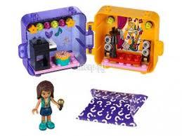 Купить <b>Конструктор Lego Friends Игровая</b> шкатулка Андреа ...