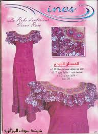 موديلات قندورة جزائرية بالصور من مجلة إيناس للخياطة الجزائرية Images?q=tbn:ANd9GcTA-MRgGEhKvmrvYhxMdqpXXolvUdFje82IplYQqqMjhmV3JMXU