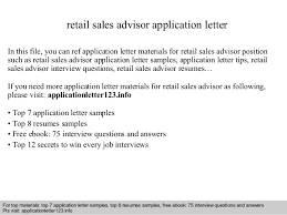 personal statement for  s advisor description executive     s for advisor personal statement description