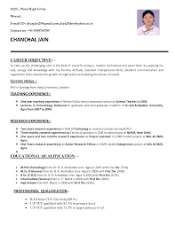 doc cv sample for teaching job com simple sample resume format sample resume format for fresh