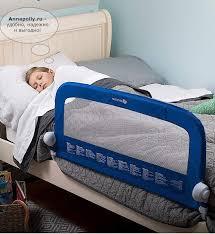 <b>Summer Infant</b> Single Fold Bedrail <b>универсальный ограничитель</b> ...