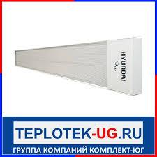Инфракрасный <b>обогреватель Hyundai H-HC5-20-UI498</b> купить ...
