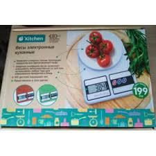 <b>Весы кухонные</b> электронные <b>Kitchen</b> fix price   Отзывы покупателей