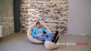 "Кресло <b>матрас</b> трансформер ""Гливер Оустер"" - YouTube"