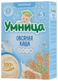 <b>Каша Умница молочная</b> овсяная (с 5 месяцев) 200 г — купить по ...