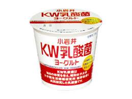「kw乳酸菌ヨーグルト」の画像検索結果