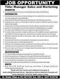 manager sales  amp  marketing   others companies jobs in islamabad    job description  an islamabad based company is looking educated professional for the post of manager sales and marketing