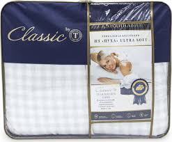 <b>Одеяло CLASSIC BY T</b> Скандинавия, 175х200 см в Москве ...