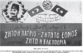 「1915, youth turkey revolution」の画像検索結果