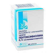 <b>Пентоксифиллин</b> Озон таб п/о кишечнораст <b>100мг N</b> 60 купить в ...