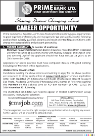 vacancy announcement from prime commercial bank kumarijob comments