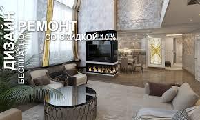 <b>Стиль</b> лофт в интерьере квартиры, особенности дизайна и фото