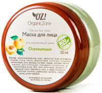 <b>OZ</b>! <b>OrganicZone</b> — купить товары бренда <b>OZ</b>! <b>OrganicZone</b> в ...