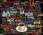 awak language
