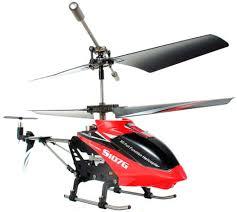 Радиоуправляемый <b>вертолет Syma S107G</b> купить недорого в ...