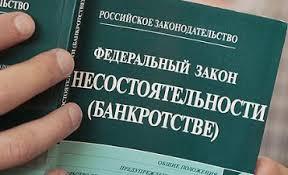 Байден в Давосе: Цели России понятны. Запад обязан продолжать поддерживать Украину - Цензор.НЕТ 2152
