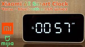 <b>Xiaomi</b> AI <b>Smart</b> Clock - умные <b>часы</b>, будильник - bluetooth mesh ...