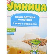 <b>Каша Умница молочная</b> | Отзывы покупателей