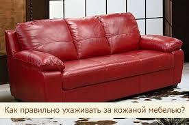 Роскошь настоящей <b>мебели</b> - <b>шпонированная мебель</b>. Статья о ...