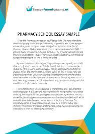 pharmacy essay pharmacy admission essay samples gxart sample pharmacy school essay sample on behance pharmacypersonalstatement net our pharmacy school personal statement writing services pharmacy
