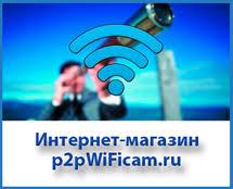 Бюджетная уличная WiFi-LAN видеокамера <b>VStarcam C8816WIP</b> ...