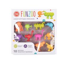 <b>Набор игрушек Happy Baby</b> Funzoo
