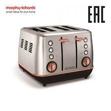 Интернет-магазин <b>Тостер Morphy Richards</b> Evoke <b>4</b> slice и ...