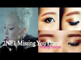 2ne1 missing you dara inspired makeup tutorial