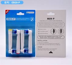 <b>4Pcs</b> lot <b>Toothbrush Heads</b> Electric <b>Toothbrush Replacement Heads</b> ...