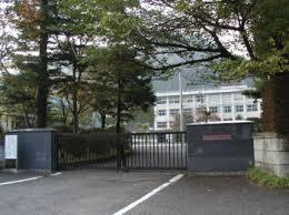 日光明峰高等学校