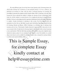 e learning essay sample