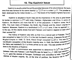 the kashmir issue essay in english for students samestudy short essay on kashmir problem kashmir issue essay outline easy essay on kashmir