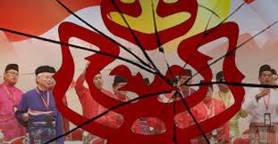 Image result for UMNO dan Wang Ringgit Malaysia