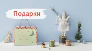 <b>Новогодние</b> игрушки и подарки от <b>Meri Meri</b> - YouTube