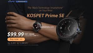 <b>KOSPET Prime</b> SE Review - <b>Face ID</b> Dual Cameras 4G Smartwatch ...