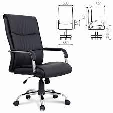 """Купить <b>Кресло офисное BRABIX</b> """"Space EX-508"""", экокожа, хром ..."""