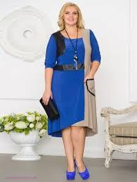 <b>Платье</b> Enna Levoni 3051 | Летние лёгкие женские <b>платья и</b> ...