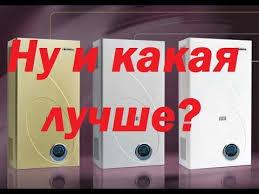 Обзор <b>газовой колонки Zanussi</b> GWH Fonte Glass - YouTube