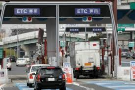 Как работает <b>японская</b> система ETC для оплаты дорог — новое ...