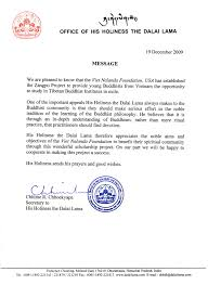 viet nalanda foundation click here to letter of support from the office