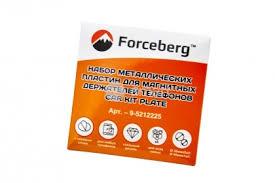 Магнитный <b>держатель Forceberg Car Kit</b> в Екатеринбурге. Поиск ...