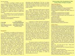 Topics for research papers in indian english literature     FC
