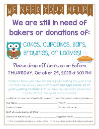 bake donations needed pauoa elementary school bake flyer2