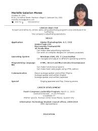 blank format of resume sample resume template resume form resume format ojt multimedia resume examples multimedia resume stunning multimedia resume examples resume full