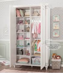 <b>Cilek Romantic шкаф</b> двухстворчатый - купить в интернет ...