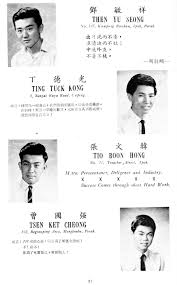 sam tet school magazine index chinese essays 6