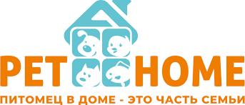 Уход и здоровье собаки | Интернет магазин PetAtHome.ru |