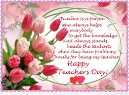 happy teachers day shayari images funny sms wishes 4cnv in happy teachers day shayari images funny sms wishes