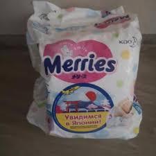 <b>Подгузники Merries</b> – купить в Москве, цена 1 100 руб., продано ...