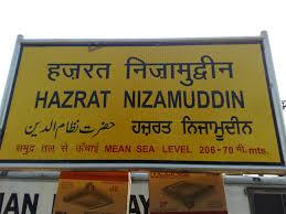 Hazrat Nizamuddin railway station